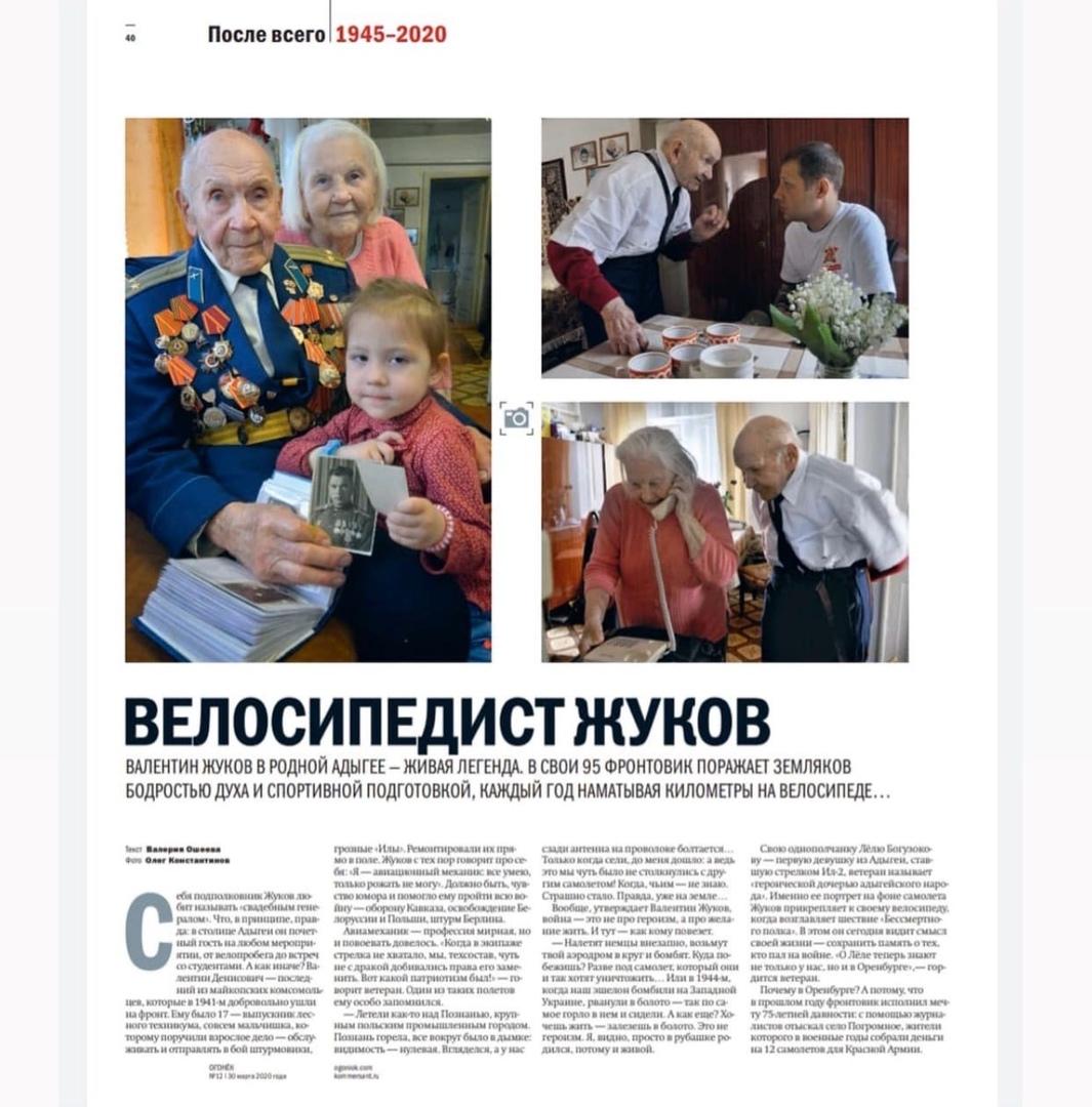 Тематический журнал по фотографии обновление объявлений